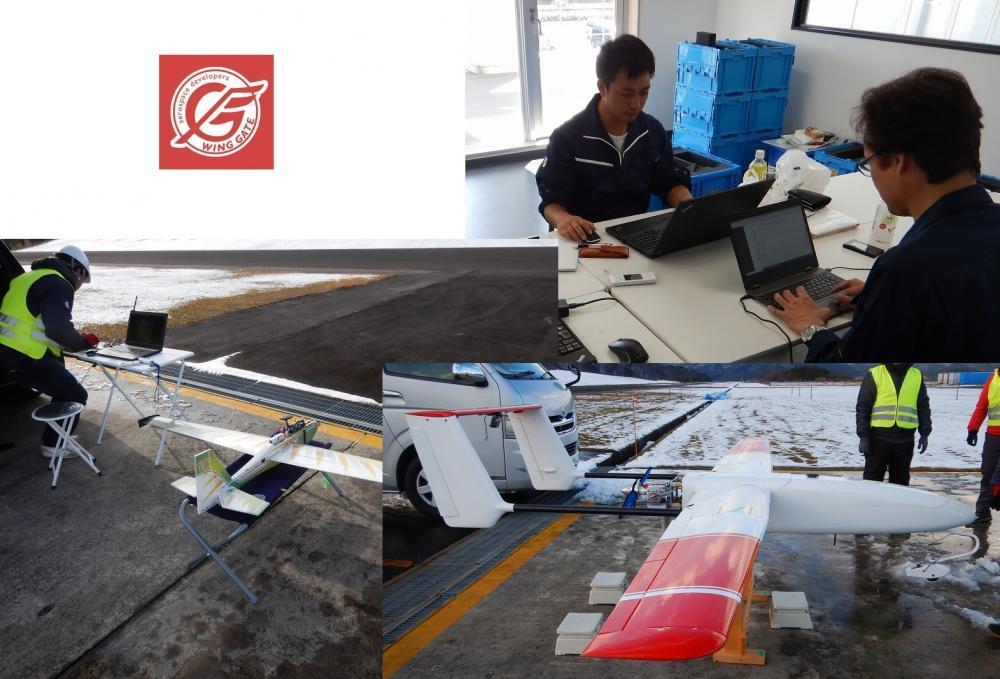 無人航空機に関するソフトウェア開発と飛行運用実務