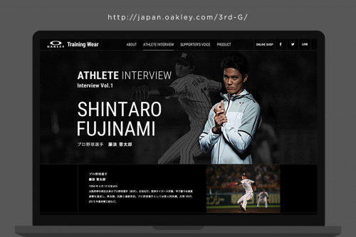 弊社実績:OAKLEY PROMOTION SITE